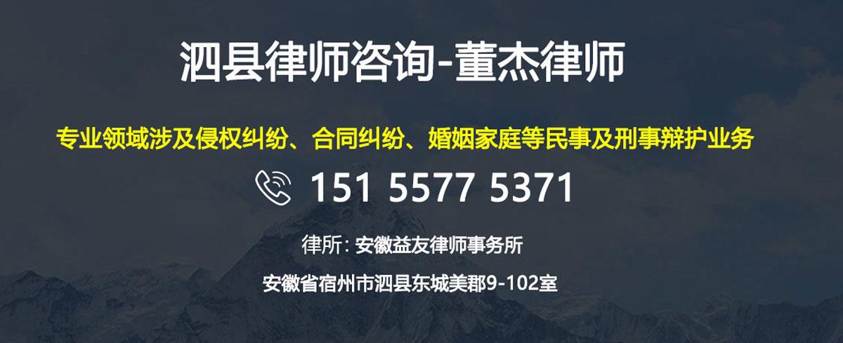 天津离婚律师在线提供免费法律咨询